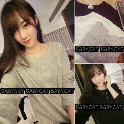 【Baby cat shop 】新款 氣質 純色 柔軟  針織 圓領 長袖 打底衫 T  三色
