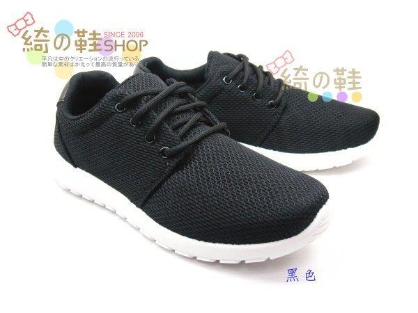 2016新款休閒運動男鞋 15黑色29  韓版網布透氣防滑輕便學生男潮鞋 台灣製造 MIT