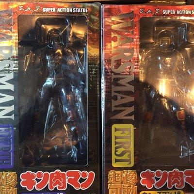 超像可動,筋肉人系列,戰神 一套兩隻,全新品