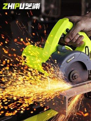 芝浦雲石機瓷磚手提切割機電動鋼木材多功能石材開槽機無齒鋸家用