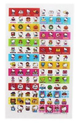 【卡漫迷】 Hello Kitty 貼紙 凱蒂貓 ㊣版 日誌貼 裝飾貼 筆記貼 日誌貼 出清 無包裝 日本製