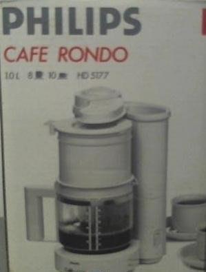 PHILIPS 飛利普 美式咖啡機 咖啡壺   白色 飛利浦(HD5177 HD-5177)