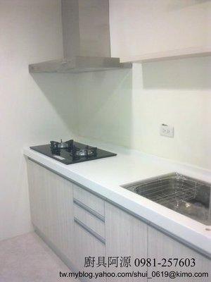 廚具阿源 櫥櫃設計 一字型 L型ㄇ字型流理臺 裝潢 小套房廚具 韓國矽鋼石 西班牙賽麗石 廚房裝修 系統櫥櫃 廚具工廠
