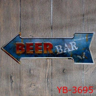 zakka雜貨 美式都會工業風LOFT 立體浮雕圖案字體鐵皮畫 箭頭BEER BAR 啤酒吧標示牌 紐約街頭鐵牌壁貼車牌