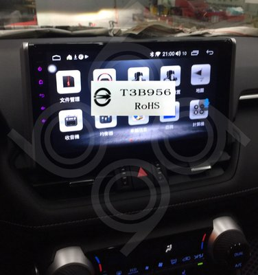 TOYOTA豐田RAV4-10吋安卓機.Android.支援原廠360度.觸控螢幕usb.導航.網路電視.公司貨保固一年