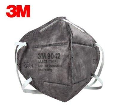 3M 9042頭戴式 P1等級活性碳口罩 拋棄式折合防塵口罩 防異味 25片/盒《JUN EASY》