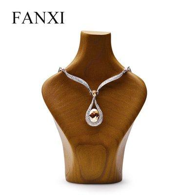 【ulker_801營業中】項鏈架人像脖子架實木首飾展示架珠寶陳列道具SM069