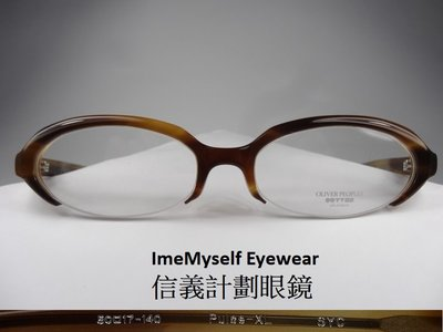 Oliver Peoples Pulse spectacles Rx prescription frame