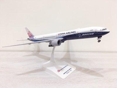 中華航空 飛機模型 波音 Boeing 777-300ER 民航機 客機 藍鯨 彩繪機 1/ 200 桃園市