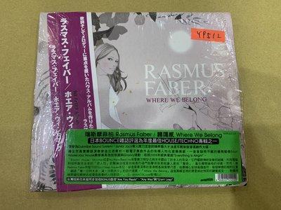 *還有唱片行*RASMUS FABER / WHERE WE BELONG 二手 Y9512