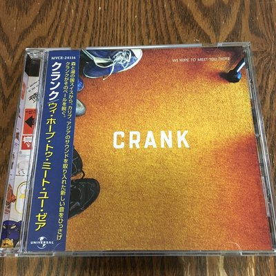 [BOX 1] Crank-We Hope To Meet You There