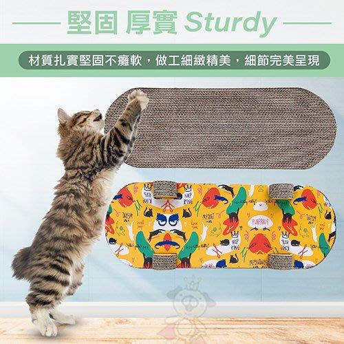 48小時出貨*WANG*寵喵樂 滑板車-造型貓抓板 EP-394 實用又美觀.貓抓板