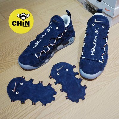 ☆CHIN代購☆NIKE AIR MORE MONEY Global Currency 歐元 貨幣 AJ7383-400