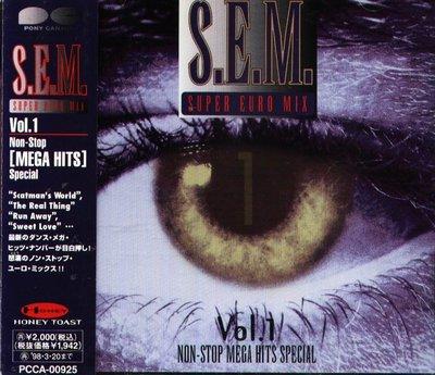 八八 - Non Stop Mega Hits Special S.E.M.Vol.1 - 日版 CD+OBI