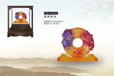 櫥窗藝品 FM-AH026 富貴雙魚