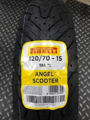 駿馬車業 倍耐力 天使胎 120/70-15配140/70-14 $6000含裝氮氣平衡 限X MAX 300