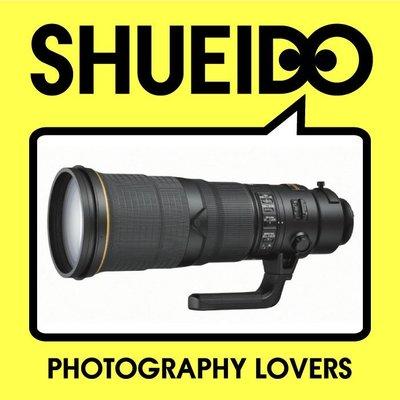 集英堂写真機【全國免運】【預購】NIKON AF-S NIKKOR 500mm F4 E FL ED VR 鏡頭 B