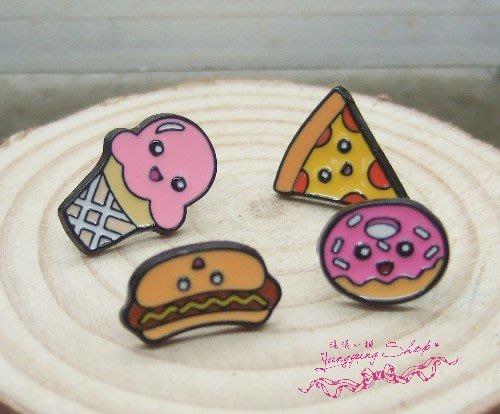 *。漾漾小舖*。♥美食系列♥甜筒 熱狗堡 PIZZA 甜甜圈針式耳環˙鋼【A2606】☆°可改細膠夾+10