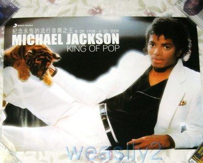 King of Pop 麥可傑克森Michael Jackson-顫慄Thriller【紀念典藏海報】全新!免競標~