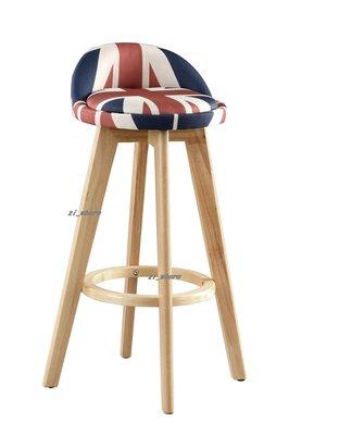 【zi_where】*英國國旗/米字旗可旋轉實木吧台椅/高腳椅  $2170