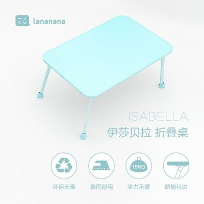 ZIHOPE 宿舍神器可折疊懶人電腦學習書桌筆記本床上上鋪小桌子ZI812
