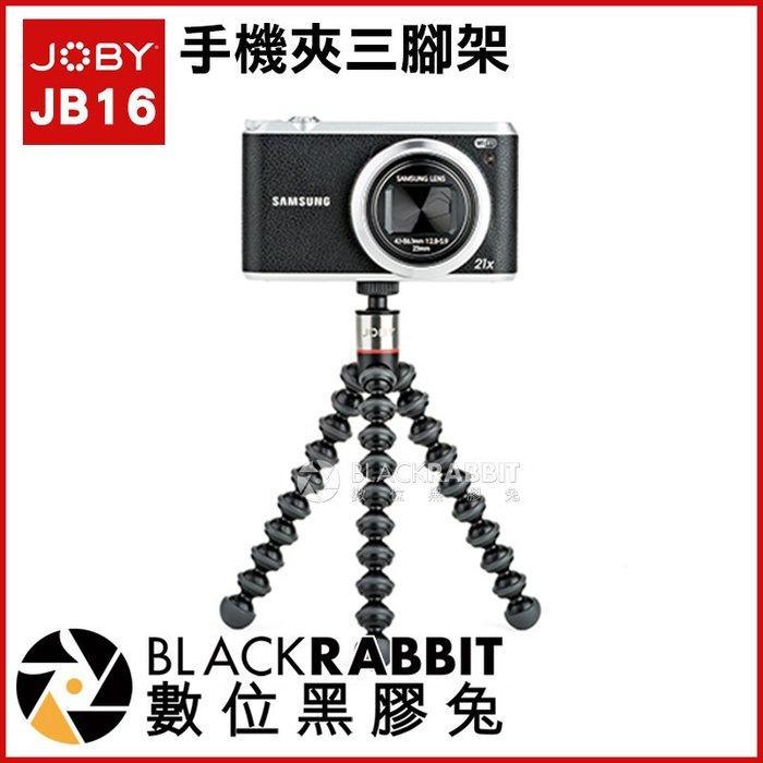 數位黑膠兔【 JOBY JB16 手機夾三腳架 GripTight One GP Stand 】 手機 章魚 直播 腳架