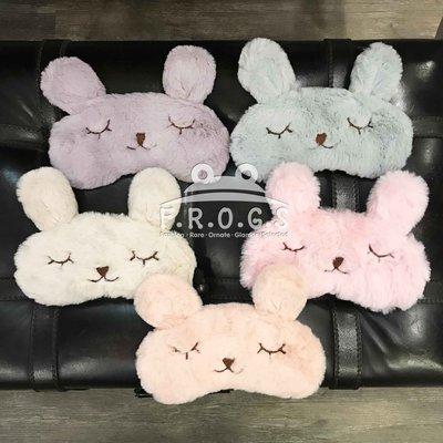 F.R.O.G.S K40158超萌可愛毛茸茸兔兔柔軟造型美容熱敷冰敷眼罩睡眠眼罩冰袋可拿睡覺休息不透光(現+預)