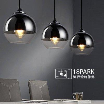 【18Park 】時髦鏡面 Gold-plated mirror [ 鍍金鏡吊燈-20cm ]