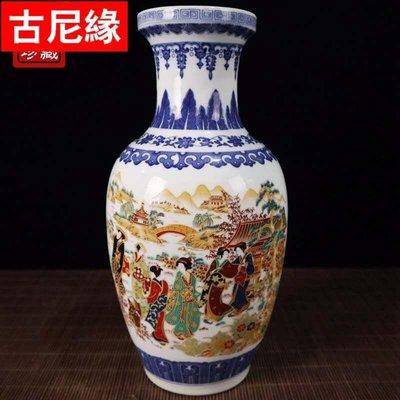 【古尼緣】景德鎮陶瓷器侍女瓷瓶青花花瓶 仿古家居酒柜插花裝飾品擺件GNY3095
