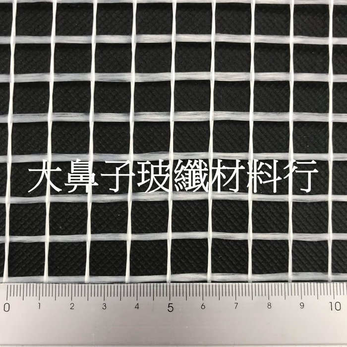【FM-AR120】耐鹼玻璃纖維網 2*2 (1X50M,120克)-大鼻子玻纖材料行