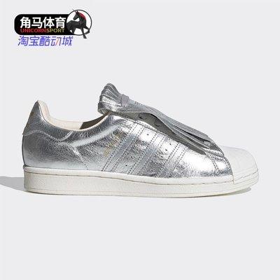 運動正品店~Adidas/阿迪達斯正品三葉草 SUPERSTAR FR W女子經典休閒鞋FW8159