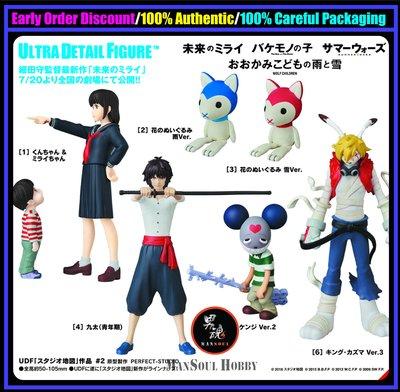 男魂 預訂 7-8月 可順豐 日版 作品雪 全6款 Medicom Toy UDF Studio Chizu Series #2 SET OF 6