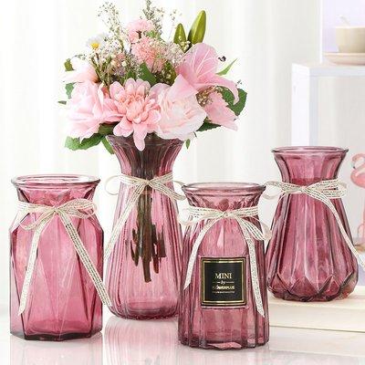 歐式花瓶【四件套】玻璃花瓶擺件歐式透明玻璃水培花瓶創意干花鮮花插花瓶