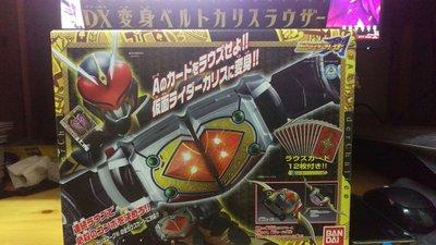 假面騎士 幪面超人劍 紅心 卡里斯CHALICE ARROW DX 變身腰帶 日版