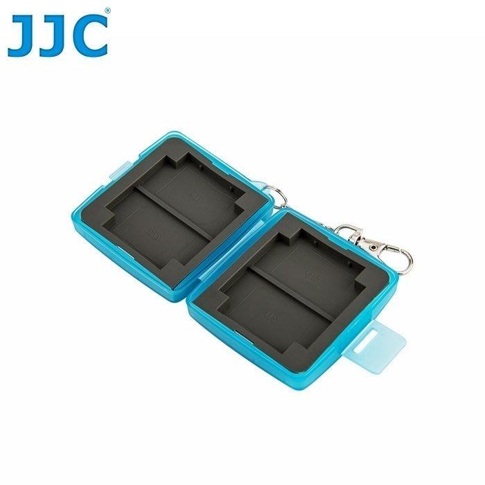 我愛買#JJC兩張CF+四張SD儲卡盒存共6張附鑰匙鏈勾環 CF卡盒SD卡盒CF盒SD盒CF盒CF記憶卡盒SD記憶卡盒HC記憶卡儲存盒SD記憶卡收納盒XC卡盒子