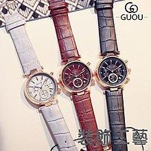 古歐GUOU女錶時尚歐美古歐三眼多功能石英錶女真皮日歷皮帶手錶女
