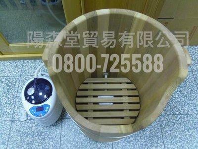 *陽森堂貿易*配合原始點療法 足寶 .檜木足浴桶 .檜木足蒸桶.藥浴足蒸桶.遠紅外線能量屋 、