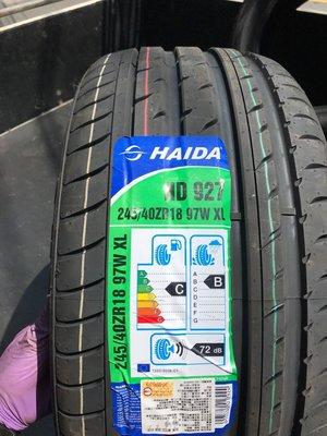 超級便宜輪胎-全新Haida海大輪胎 245-40-18/HD927, 完工價一條2100元