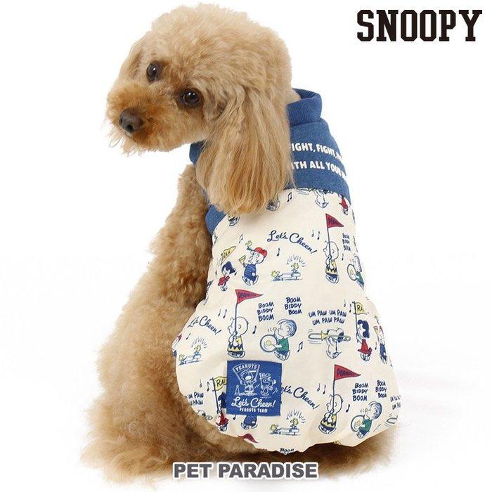 貝果貝果 日本 pet paradise 代理 SNOOPY  輕量型防風外套 [D12285] 大狗