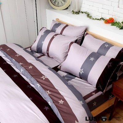 LUST 寢具~紫色星辰~100%精梳純棉、雙人5尺床包 枕套組  不含被套  ~ 製~