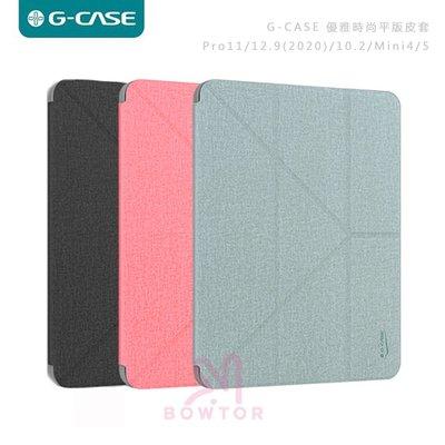 光華商場。包你個頭【GCASE】Apple IPad 10.2 Mini4/5 時尚優雅 防摔 抗震 智能喚醒 平版皮套