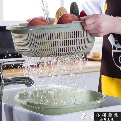 下殺9折 洗菜籃 大號雙層洗菜盆瀝水籃塑料家用水果盤洗菜籃子淘米筐廚房瀝水盆【休閒雅築】