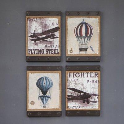 loft工業風美式鄉村複古鉚釘工藝二戰飛機氣球裝飾畫商業場所掛畫(4款可選)►1979画藝術◄