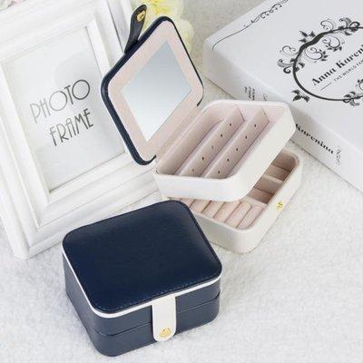 便攜首飾盒公主歐式韓國 簡約迷你 小巧手飾耳環耳釘飾品收納盒子 QG679