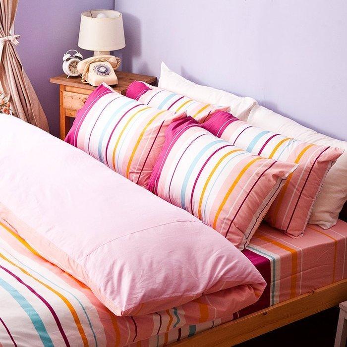 床包兩用被組 / 雙人特大【繽紛特調-粉】含兩枕套,100%純綿,戀家小舖-AAC515