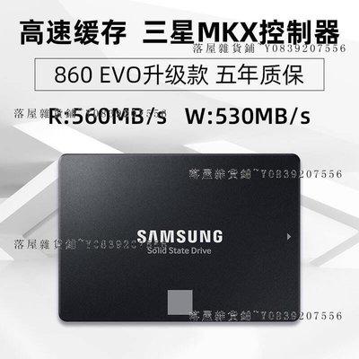三星固態硬盤 500G 870 EVO  SATA3筆記本臺式SSD硬盤MZ-77E500B落屋雜貨鋪~