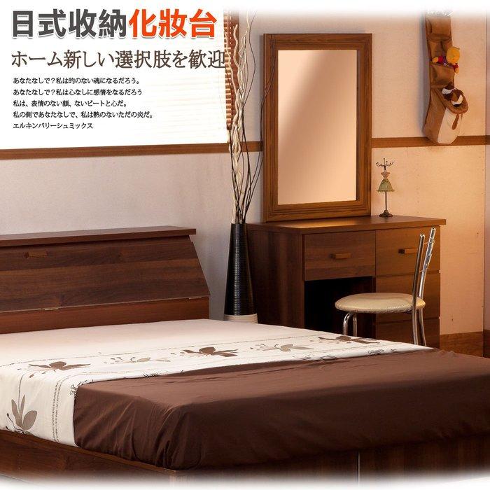 【UHO】DA-日式收納 化妝鏡台(不含椅) 中彰免運費