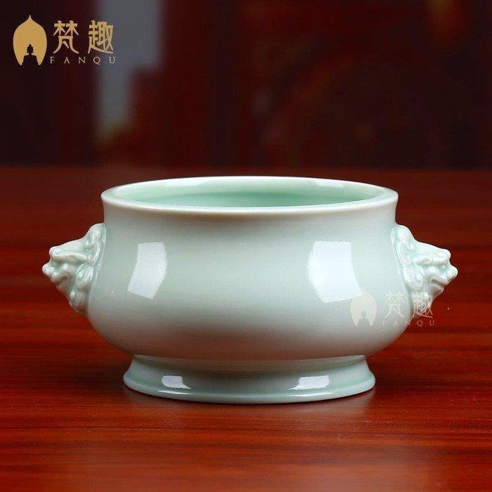 BELOCO 青瓷香爐陶瓷供奉香具香插佛教用品觀音香爐 線香插香托香座BE655