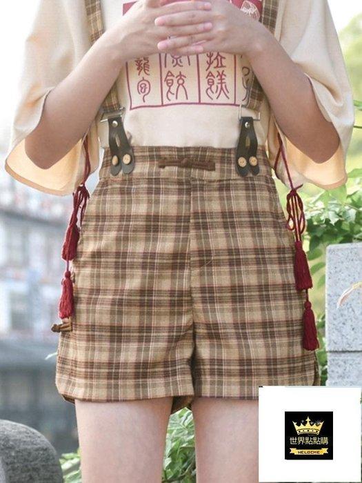 原創森女 部落格子 背帶褲學 生百搭休 閑褲寬松 高腰褲子 夏季新款 洋裝 連身裙 甜美穿搭 正韓