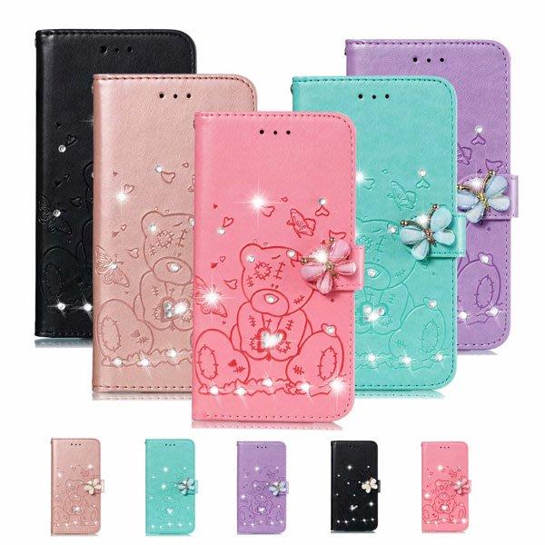 三星 S20 FE Note20 Ultra Note10+ Note10 S20 Ultra S20+ 皮套 蝴蝶小熊